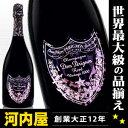 ドンペリ ロゼ (ヒョウ柄ラベル) ワイルド ヴィンテージ [2000] 750ml 正規品 ワイン・シャンパン ドン ペリニョン ドン・ペリ ロゼ ドン・ペリニョン ドンペリニヨンフランス シャンパン スパークリング 発泡 kawahc