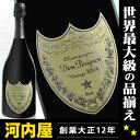 ドン・ペリ ドンペリニヨン 白 [2004] 750ml (箱なし) 正規品 ギフトシャンパン ドンペリ ドンペリニョン 白 2004 価格 kawahc