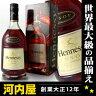 ヘネシー VSOP 700ml 40度 箱付 (Hennessy V.S.O.P.) ヘネシー vsop ヘネシーvsop hennessy ブランデー コニャック kawahc