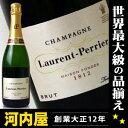 ローラン・ペリエ ブリュット 750ml 箱なし LP シャンパン シャンパーニュ champagne 辛口 ローラン ペリエ kawahc