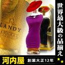 ランディ デジール 紫 パープル 700ml 40度 正規品 landy disir purple kawahc