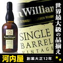 �G���@�� �E�B���A���Y �V���O���o���� 750ml 43.3�x (Evan Williams Sin