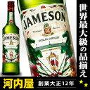 ジェムソン セント パトリックス デー リミテッド [2016] 700ml 40度 正規 Jameson Irish Whisky アイリッシュ ウイスキー アイリッシ..