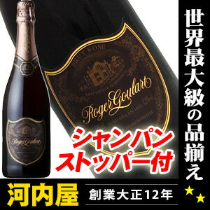 Roger-Grad-cava, rosé, Brut regular champagne stopper