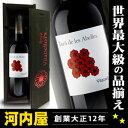 トゥロ デ レス アベジェス (DOペネデス) 赤ワイン 750ml 木箱付 正規 スペイン産 kawahc