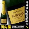 クリュッグ グランキュヴェ ハーフ 375ml 正規 こだわりのシャンパンも河内屋なら破格! シャンパン シャンパーニュ champagne kawahc