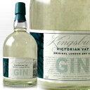 本場の英国のジントニックの味わいが再現できる キングスバリー ビクトリアン バット ジン (ヴィクトリアヴァットジン) 700ml 47度 正規品 (Victorian Vat Gin) kawahc