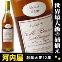 ポールジロー 15年 700ml 40度 正規 Paul Giraud 15y Cognac ポール ジロー 正規代理店輸入品 ブランデー コニャック 正規品 kawahcの画像