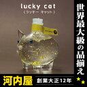福を呼ぶネコちゃんの金箔入りのお酒 65ml 20度 kawahc