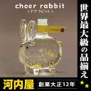 ツキを呼ぶ縁起のよいウサギちゃんの金箔入りのお酒 85ml 20度 kawahc