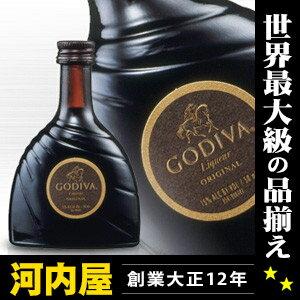 ゴディバ ゴディヴァ・ゴデヴァ・ゴデバ チョコレート リキュール