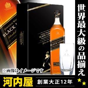ボックス ジョニーウォーカー ウイスキー