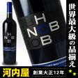 ホブノブ カベルネ・ソーヴィニヨン 赤 750ml 13度 ジョルジュ デュブッフ フランス産 赤ワイン kawahc