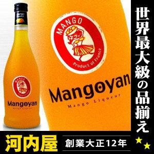 マンゴヤン マンゴー リキュール