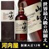 ※おひとり様1本限り。 サントリー 山崎 シェリーカスク [2016] 700ml 48度 (※熊本支援寄付金214759円分込のチャリティ価格となります。) ウィスキー kawahc