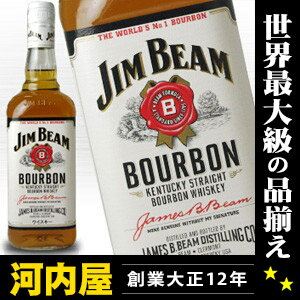 Jim beam white genuine 700 ml 40 ° white Jim Beam White Jim beam Bourbon whiskey hgk kawahc