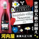 ジョルジュ デュブッフ ボジョレー ヴィラージュ ヌーヴォー ハーフ [2014] 航空便 375ml ワイン フランス・ブルゴーニュ ボジョレー 赤ワイン kawahc