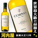 コルボ ビアンコ 375ml 12度 正規 イタリア シチリア 白 ワイン kawahc
