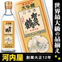 桜の花びら型金箔入 賀茂鶴 大吟醸 特製ゴールド 箱入 180ml 優雅な香りと芳醇な味わい、桜の桜の花びら型金箔入りの大吟醸酒。オバマさんと安部さんが楽しんだ日本酒 kawahc