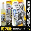 人気一 【ウルトラマン基金】 キングジョーの柚子酒 500ml 8度 kawahc