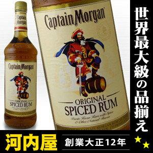 キャプテン モルガン スパイストラム
