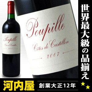 プピーユ [2011] 750ml フランスワイン (赤ワイン) 正規品 フランス・ボルドー・コート・ド・カスティヨン (Poupille) (MT) kawahc