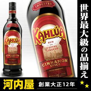 カルーア コーヒー シナモンスパイス 700ml...の商品画像