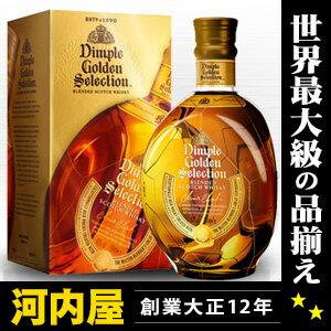 ディンプル ゴールデン セレクション ウィスキー