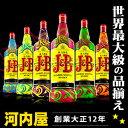 J&B タトゥー デザインボトル 1000ml 40度(J&B Tattoo Scotch Whiskies) ウィスキー kawahc