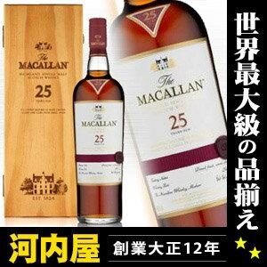 ※おひとり様1本限り【代金引換決済限定】 マッカラン 25年 シェリーオーク 700ml 43度 正規品 ウィスキー kawahc