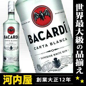 バカルディ ホワイト スペリオール ラム 750ml 40度 正規品 Bacardi Wh…...:kawachi:10005976