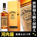 ジャックダニエル No.27 GOLD 700ml 40度 箱付 kawahc
