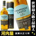 ナッポーグ キャッスル 12年 700ml 40度 箱付 Knappogue castle 12y kawahc
