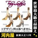 テキレディ アネホテキーラ ハイヒール 陶器ボトル 375ml zapatilla 靴 ※デザイン柄は選べません。 kawahc