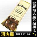 ゴールドケン ジャックダニエル ハニー チョコレート バー 100g kawahc