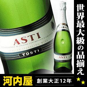 Asti testy 750 ml genuine (Tosti Asti Italian Sparking Wine) wine Italy foam champagne sparkling sparkling wine sparkling hgk kawahc