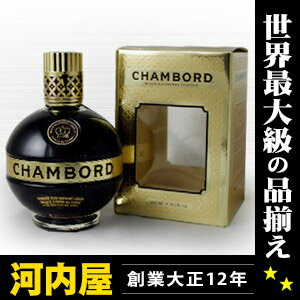 Chambord liqueur 500 ml 16.5 degrees with liqueur liqueur type kawahc