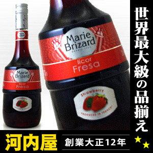 Marie ブリザール phrase 700 ml 20 degrees マリーブリ des liqueurs liqueur type kawahc