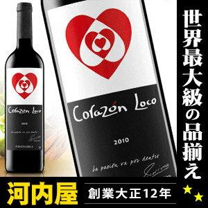バルセロナ・イニエスタ 赤ワイン スペイン