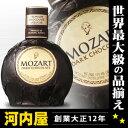 モーツァルト ブラック チョコレートリキュール 500ml 17度 正規 Mozart Black Chocolate リキュール リキュール種類 kawahc