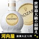 モーツァルト ホワイトチョコレート 500ml 15度 正規...