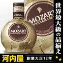 モーツァルト チョコレート クリーム リキュール 500ml 17度 正規 (Mozart Choc