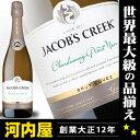 シャンパン スパーク ジェイコブスク