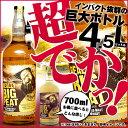 ビッグピート 4500ml 46度 箱付 リアリー ビックピート ノンチルフィルター 無着色 BigPeat Islay Blended Malt Scotch Whisky kawahc 40ppm