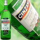 【ビターな味わいがお気に入り】(Cinzano Extra Dry) 【特売】お特用1リットルなのに850円...