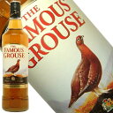 (The Famous Grouse FinestRare Old Scotch Whisky)フェイマス グラウス 700ml 40度