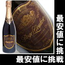 (CAVA BRUT ROSE15万円のドンペリより全然美味しいと有名芸能人も絶賛!)ロジャー グラー...