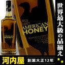 ワイルドターキー アメリカンハニーリキュール 1000ml 35.5度 バーボン ウィスキー kawahc