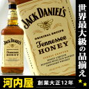 ジャックダニエル テネシー ハニー 1000ml 35度 (Jack Daniel`s Tennessee Honey) ジャックダニエル 1000 ジャック ...