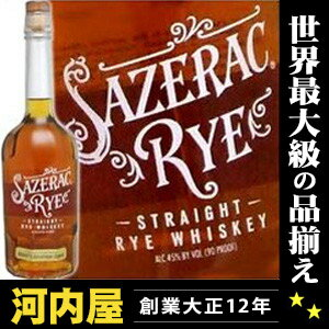サゼラック rye 750 ml 45 degree whiskey kawahc